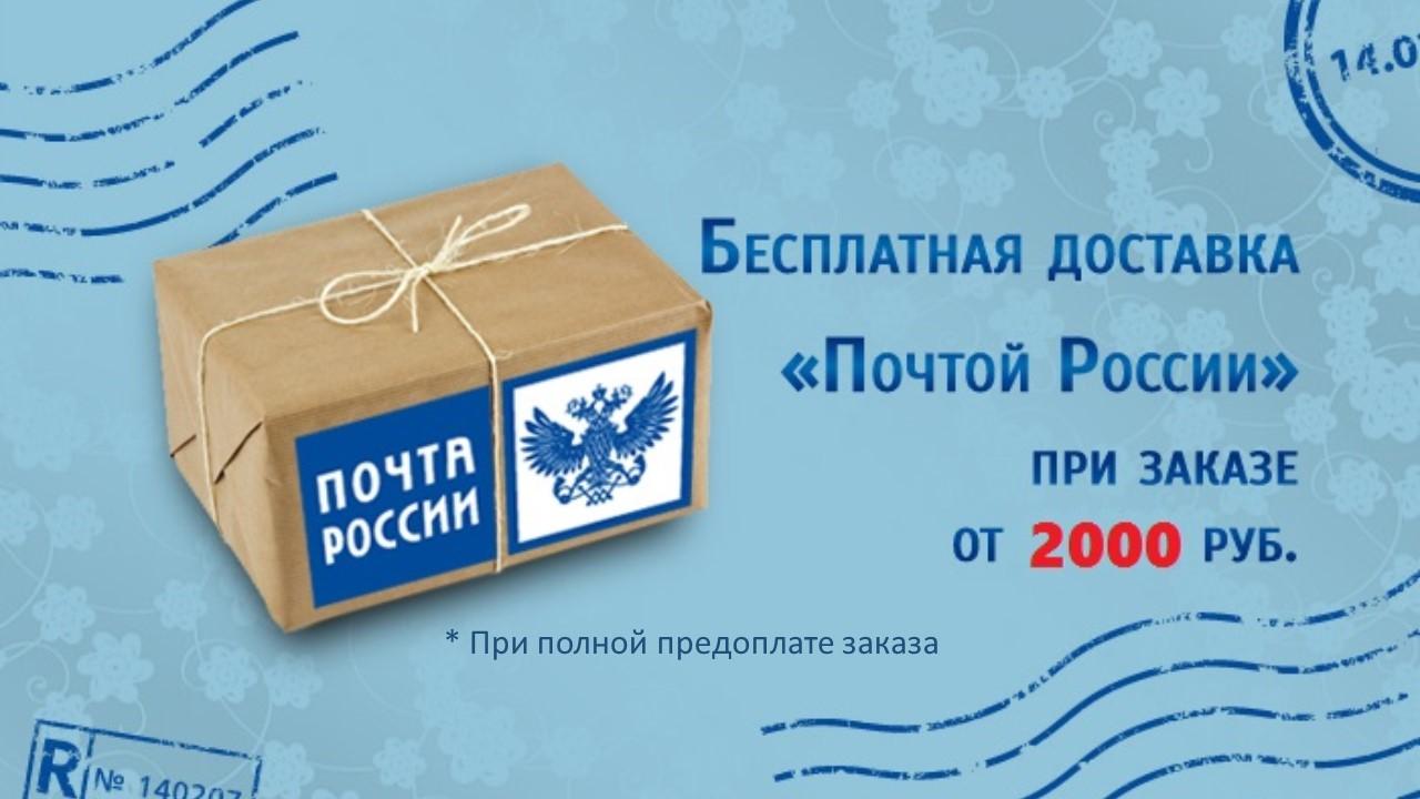 вида термобелья: заказать бесплатные товары по почте может содержать